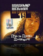CD4 - Пока не пришел понедельник (1987)