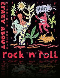 Crazy-About-Rock n Roll